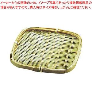 【まとめ買い10個セット品】竹 青角 ツマミ皿 21-035 155×155【 料理演出用品 】 【厨房館】