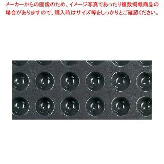 【業務用】ドゥマールフレキシパン2265プティフール(半球)70取