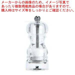 【まとめ買い10個セット品】 【 業務用 】プジョー ソルトミル ナンシー 12cm 900812/SME