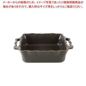 アポーリア スクウェアベイキングディッシュ 25cm ブラックペッパー 110025044【 オーブンウェア 】 【厨房館】