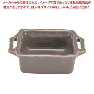 アポーリア プチディッシュ M(130×100)ブラックペッパー110012544【 オーブンウェア 】 【厨房館】