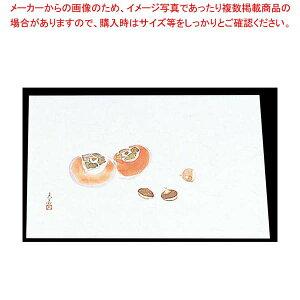四季紙 萬寿(100枚入)M33-121 柿と栗 【厨房館】【 料理演出用品 】