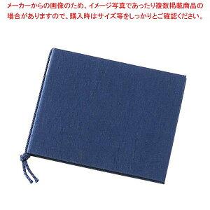 えいむ 布地和風メニューブック つむぎ-113 【厨房館】