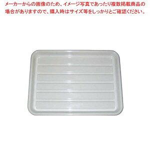 パイレスバット 小 白 ABS樹脂 375×275×H25 【厨房館】