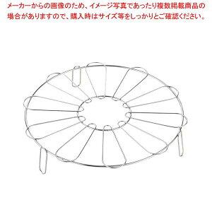 【まとめ買い10個セット品】 18-8 シフォンケーキクーラー 24cm 【厨房館】