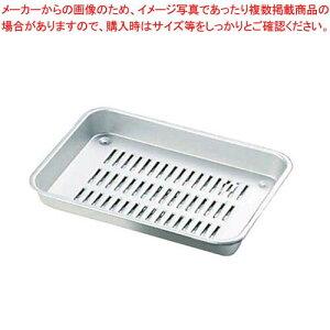 【まとめ買い10個セット品】アルマイト 標準 水切バット 1号 370×307×48【 ストックポット・保存容器 】 【厨房館】