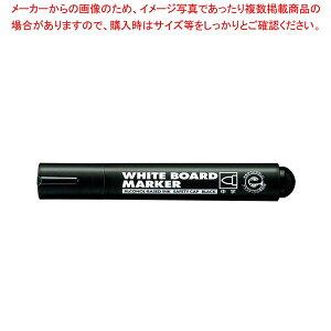 コクヨ ホワイトボード用マーカー 中字 PM-B102NG 緑 【厨房館】