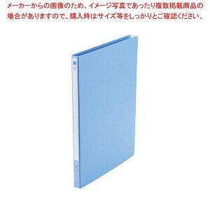 コクヨ レターファイル フ-550B A4-S 青【 店舗備品・防災用品 】 【厨房館】