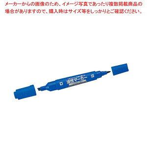コクヨ 油性マーカー 太字ツイン PM-42NB 青【 店舗備品・防災用品 】 【厨房館】