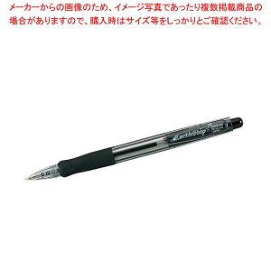 コクヨ ボールペン(10本入)PR-100D 黒【 店舗備品・防災用品 】 【厨房館】