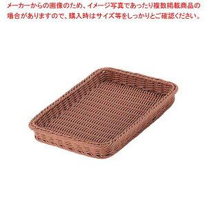 PPラタン ベーカリーバスケット 36型 ブラウン CO-708-BR 【厨房館】