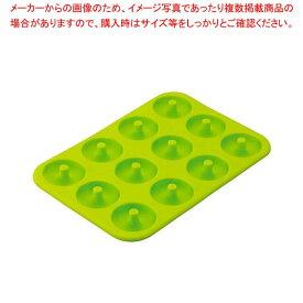 シリコンミニドーナツ型 ベーシック 12個取 DL6245 【厨房館】【 製菓・ベーカリー用品 】