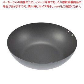 ココパン 炒め 28cm C102-005 【厨房館】