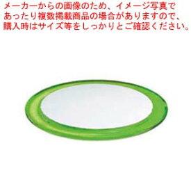 グッチーニ アクリル ケーキディッシュ 236200 44グリーン 【厨房館】【 オーブンウェア 】