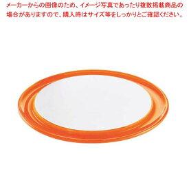 グッチーニ アクリル ケーキディッシュ 236200 45オレンジ 【厨房館】【 オーブンウェア 】