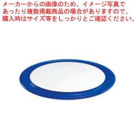 グッチーニ アクリル ケーキディッシュ 236200 66ブルー 【厨房館】【 オーブンウェア 】