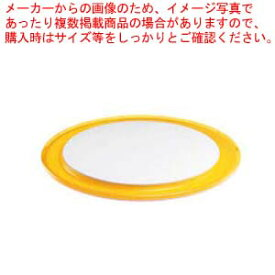 グッチーニ アクリル ケーキディッシュ 236200 88レモンイエロー 【厨房館】【 オーブンウェア 】
