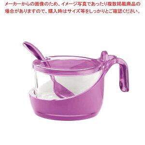 グッチーニ シュガー/パルメザンチーズジャー 248900 01バイオレット 【厨房館】