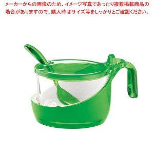 グッチーニ シュガー/パルメザンチーズジャー 248900 44グリーン 【厨房館】【 オーブンウェア 】