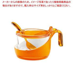 グッチーニ シュガー/パルメザンチーズジャー 248900 45オレンジ 【厨房館】【 オーブンウェア 】