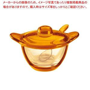 グッチーニ シュガー/パルメザンチーズジャー 231700 45オレンジ 【厨房館】【 オーブンウェア 】