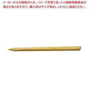 ソリア ピック(200入)ゴールド VO10105 90mm 【厨房館】厨房消耗品