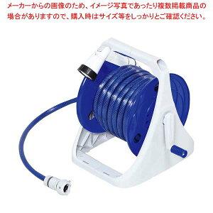 ホースリール Gアクア20N 20m PRQ-20N 【厨房館】清掃・衛生用品