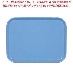 ピノ NSトレー 39cm ブルー 386×292×H17 【厨房館】