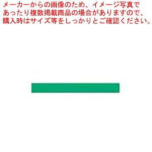 サトー unoFood用ラベル 新耐水紙 緑一本線 冷凍糊(1000枚)×6組 【厨房館】厨房消耗品