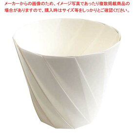おりがみカップ 小(20枚入)白 520cc 【厨房館】厨房消耗品