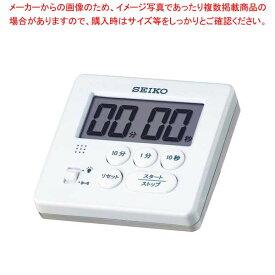 セイコー タイマー MT717W 白 【厨房館】