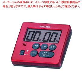 セイコー タイマー MT717R 赤 【厨房館】