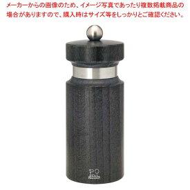 プジョー ロワイアン ソルトミル 14cm 33897 【厨房館】