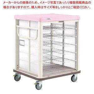 エレクター COO常温配膳車 シャッター式 リフトタイプ JCSL20SP シュガーピンク 【厨房館】カート・台車