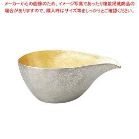 能作 錫 片口 金箔 大 280cc 511210 【厨房館】和・洋・中 食器