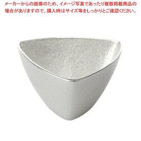 能作 錫 小鉢 三角 501020 【厨房館】和・洋・中 食器