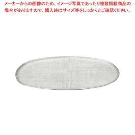 能作 錫 小長皿 布目 501860 【厨房館】和・洋・中 食器
