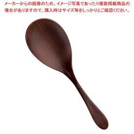 耐熱ビッグスプーン チーク刷毛目 1500433 【厨房館】ビュッフェ・宴会