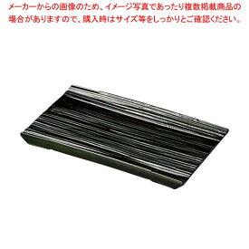 枯木プレート 長角 織部 1202355 【厨房館】ビュッフェ関連