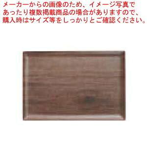 ウッディーベーカートレー 407412 15cm×30cm 【厨房館】ビュッフェ関連
