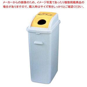 セキスイ カラー分別ダスター ♯45  フタ  ビン・カン用 レッド BDF452R 【厨房館】清掃・衛生用品
