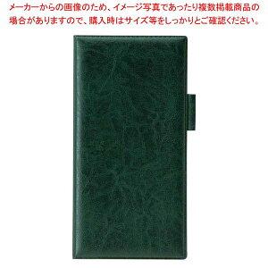 えいむ ペン差し付きロング伝票ホルダー(ニツ折り)グリーン LBH-11 【厨房館】メニュー・卓上サイン