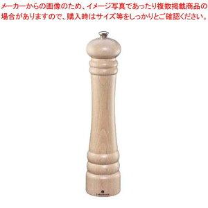 ザッセンハウス ベルリン ペパーミル NTR 30cm ZAS020069 【厨房館】卓上小物