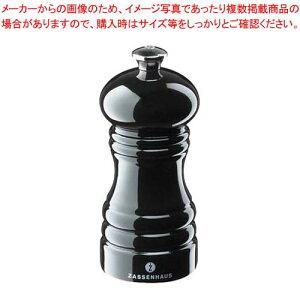 ザッセンハウス ベルリン ペパーミル BKP 12cm ZAS020205 【厨房館】卓上小物
