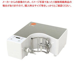 電動ピーラー 瞬助 KA-700H 【厨房館】