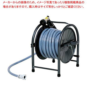 スチールホースリールセット 30m HR-L30(GY) 【厨房館】