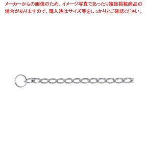 ステンレスボールペン用マンテルチェーン連結セット 60cm SMC-60 【厨房館】