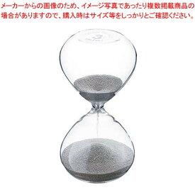 プレシャスサンドグラス シルバー 3min 019517 【厨房館】