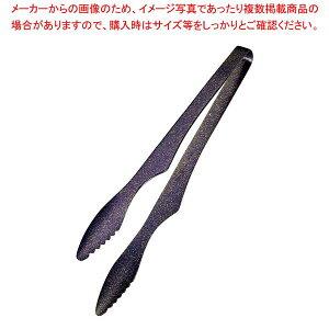 彩華 スリムテーブルトング 紫 4321 【厨房館】
