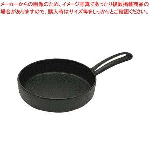 アサヒ スキレットフライパン 14cm A-145 【厨房館】